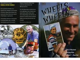 CYCLING DVD / TBFL PRODUCTIONS Wheels within Wheels
